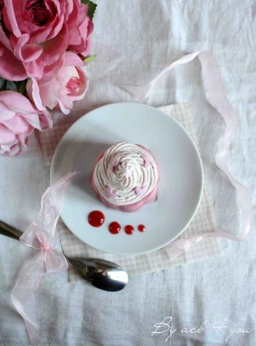 glace fraise a
