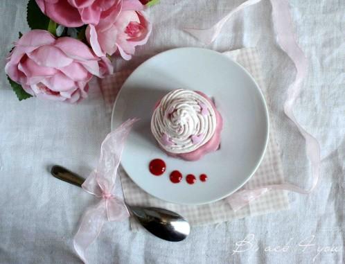 glace fraise f