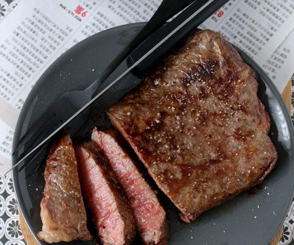Bœuf japonais Wagyu