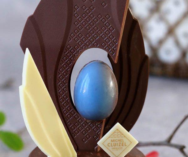L'œuf caché révélé